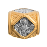 Бусина «Ангел Хранитель» артикул 114.053