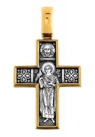 Господь Вседержитель. Святой  мученик Трифон.Крест нательный. Aртикул 101.087