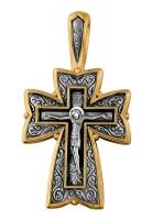 Распятие. Молитва. Да воскреснет Бог. Крест нательный. Aртикул 101.090