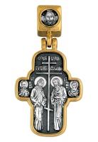 Свв. Кирилл и Мефодий. Икона Божией Матери. Скоропослушница.Крест нательный. Aртикул 101.099