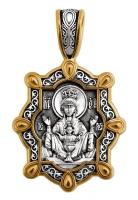 Икона Божией Матери.Неупиваемая Чаша.Образок. Aртикул 102.067