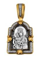 Икона Божией Матери. Достойно есть. Архангел Гавриил.Образок. Aртикул 102.076