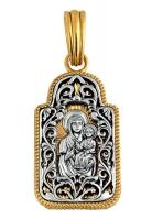 Смоленская икона Божией Матери.Образок. Aртикул 102.083