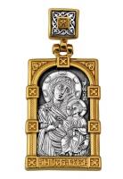 Иверская икона Божией Матери.Образок. Aртикул 102.127