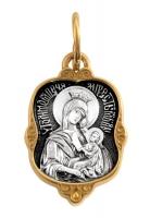 Икона Божией Матери. Утоли мои печали. Образок. Aртикул 102.207