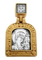 Казанская икона Божией Матери. Две молитвы.Образок. Aртикул 102.210