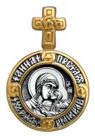Святая праведная Анна. Пресвятая Богородица. Ангел Хранитель. Образок. Aртикул 102.101