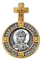 Святой страстотерпец князь Борис. Ангел Хранитель. Образок. Aртикул 102.102