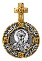 Святой благоверный князь Димитрий Донской. Ангел Хранитель. Образок. Aртикул 102.104