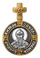 Святой благоверный князь Олег Брянский. Ангел Хранитель. Образок. Aртикул 102.105