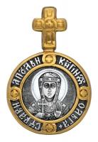 Святая равноапостольная княгиня Ольга. Ангел Хранитель. Образок. Aртикул 102.106
