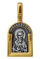 Святой апостол Андрей Первозванный. Ангел Хранитель. Образок. Aртикул 102.109