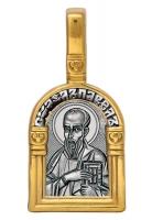 Святой апостол Павел. Ангел Хранитель. Образок. Aртикул 102.117