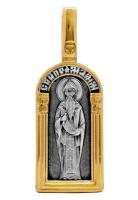 Святой преподобный Максим Исповедник. Ангел Хранитель. Образок. Aртикул 102.120