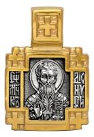Священномученик Дионисий Ареопагит. Ангел Хранитель. Образок. Aртикул 102.121