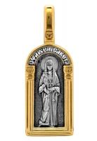 Святая преподобномученица великая княгиня Елисавета. Ангел Хранитель. Образок. Aртикул 102.123