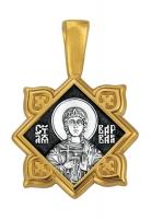 Святая великомученица Варвара. Ангел Хранитель. Образок. Aртикул 102.133