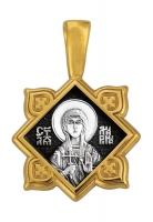 Святая великомученица Марина (Маргарита). Ангел Хранитель. Образок. Aртикул 102.135