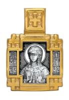 Святая мученица Фотиния (Светлана) Самаряныня. Ангел Хранитель. Образок. Aртикул 102.137
