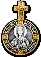 Святая великомученица Анастасия Узорешительница. Ангел Хранитель Образок Артикул:  102.143