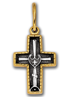 Голгофа. Молитва. Крест нательный. Артикул:  101.240