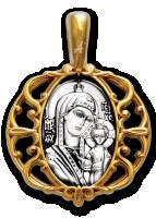 Казанская икона Божией Матери. Молитва Образок Артикул:  102.244