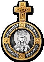 Святая мученица Людмила, княгиня Чешская. Ангел Хранитель Образок Артикул 102.144