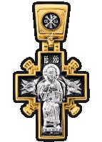 «Иисус Христос «Царь царей». Икона Божией Матери «Державная» Крест нательный Артикул:  101.261