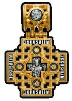 «Господь Вседержитель. Иерусалимская икона Божией Матери» Артикул  101.263