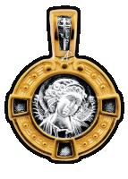 «Ангел Хранитель» Артикул 102.270
