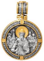 Святой равноапостольный Владимир  Артикул  102.297