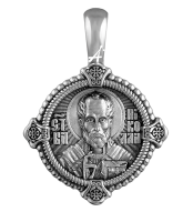 Святитель Николай Чудотворец. Молитва. Артикул: 102.900