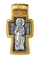Господь Вседержитель. Молитва.Крест нательный. Aртикул 101.047